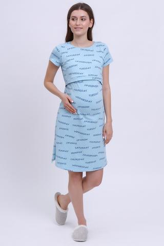Сорочка для беременных и кормящих 12223 голубой