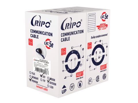 Витая пара UTP 4 CAT5E 24AWG Cu outdoor Ripo Premium, 305м.,Fluke test (КСВПП-5е 4*2*0.51)