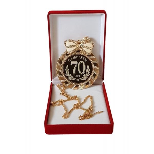 Медаль с Юбилеем 70 лет стразы
