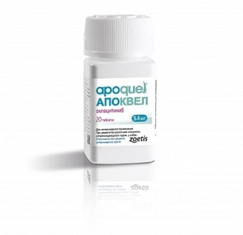 Апоквел 5.4 мг  20 таб