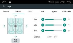 Штатная магнитола на Android 8.1 для Toyota Corolla E180 12-16 Ownice G10 S1617E