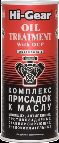 2243 Комплекс суперприсадок к маслу  OIL TREATMENT 444 мл(a), шт