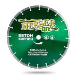 Алмазный сегментный диск MESSER-DIY диаметр 350 мм для резки бетона и кирпича