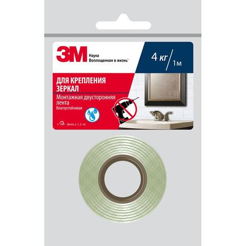 Клейкая лента двусторонняя монтажная для крепления зеркал 3M на вспененной основе 8 мм х 1.5 м