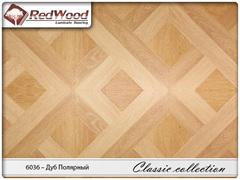Ламинат Redwood №6036 Дуб роял коллекция Prestige