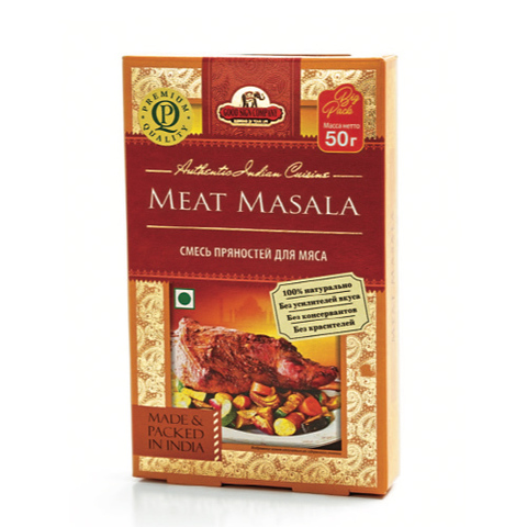 https://static-sl.insales.ru/images/products/1/6859/188594891/meat_masala_new.jpg