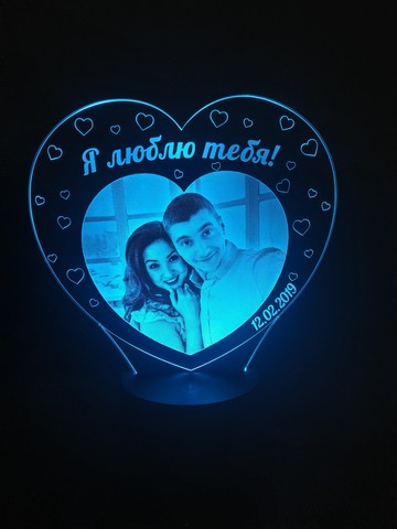 Фото-светильник в сердце (Ваш текст)