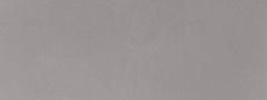 Искусственная замша Living (Ливинг) 603