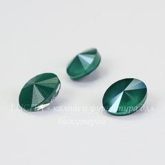 4122 Oval Rivoli Ювелирные стразы Сваровски Crystal Royal Green (8х6 мм)