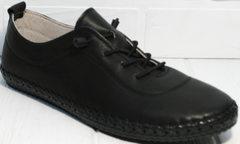 Кроссовки женские кожа Evromoda 115 Black