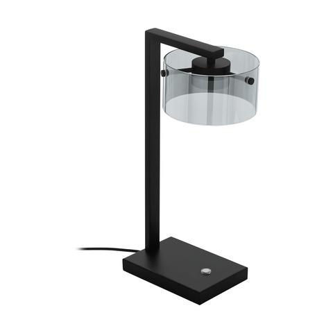 Светодиодная настольная лампа  Eglo COPILLOS 39877