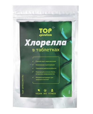 Хлорелла 100% organic в таблетках, пакет 100 г