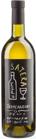 Вино Полусладкое Белое столовое белое полусладкое 0,75л ТМ