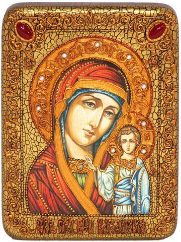 Инкрустированная икона Образ Божией Матери Казанской 20х15см на натуральном дереве в подарочной коробке