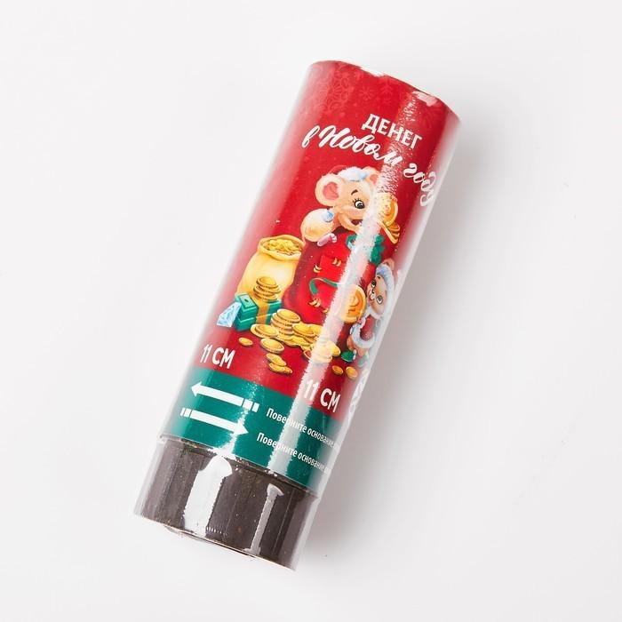 Хлопушка поворотная «Денег в Новом году», конфетти, фольга, серпантин, 11 см