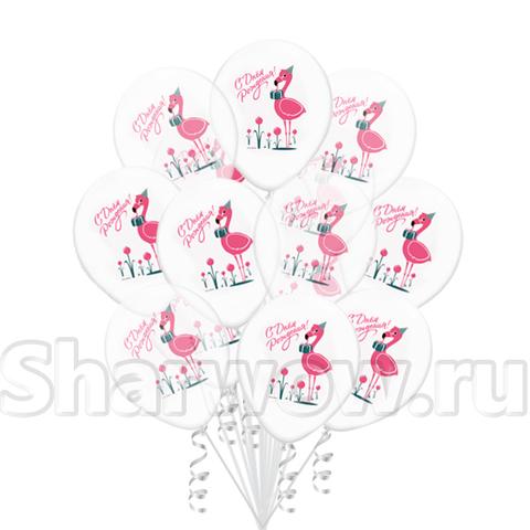 Нежный букет Воздушных шаров Розовый фламинго С Днем Рождения