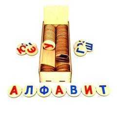 Деревянный алфавит (русский) Нейромаг 006