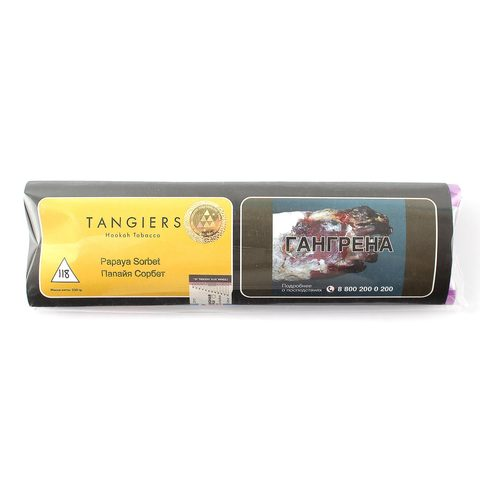 Табак для кальяна Tangiers Noir (желтый) 118 Papaya Sorbet 250 гр
