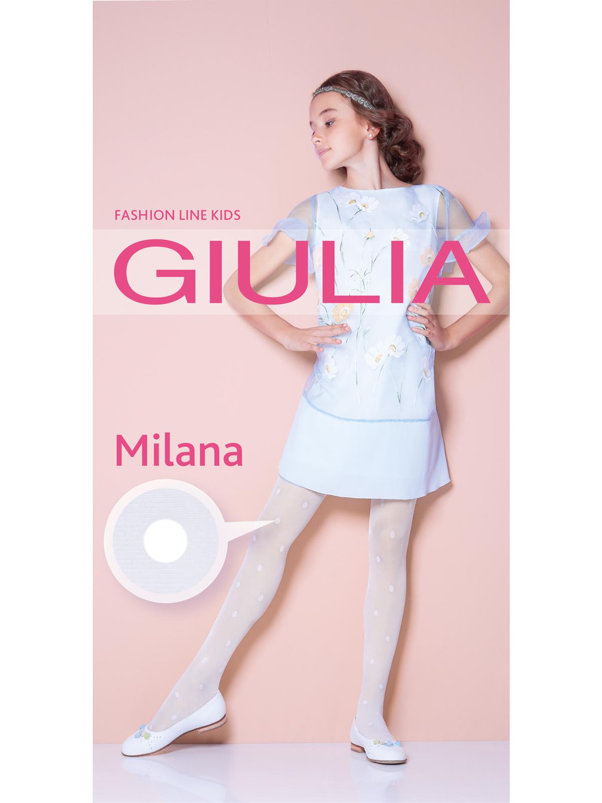 Giulia MILANA 40 №6 колготки детские