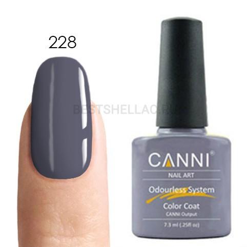Canni Canni, Гель-лак № 228, 7,3 мл 228.jpg