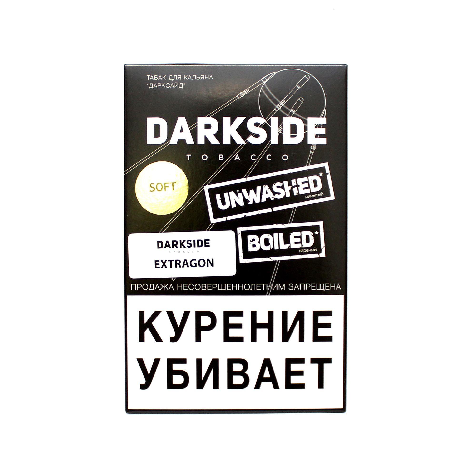 Табак для кальяна Dark Side Soft 100 гр. Extragon