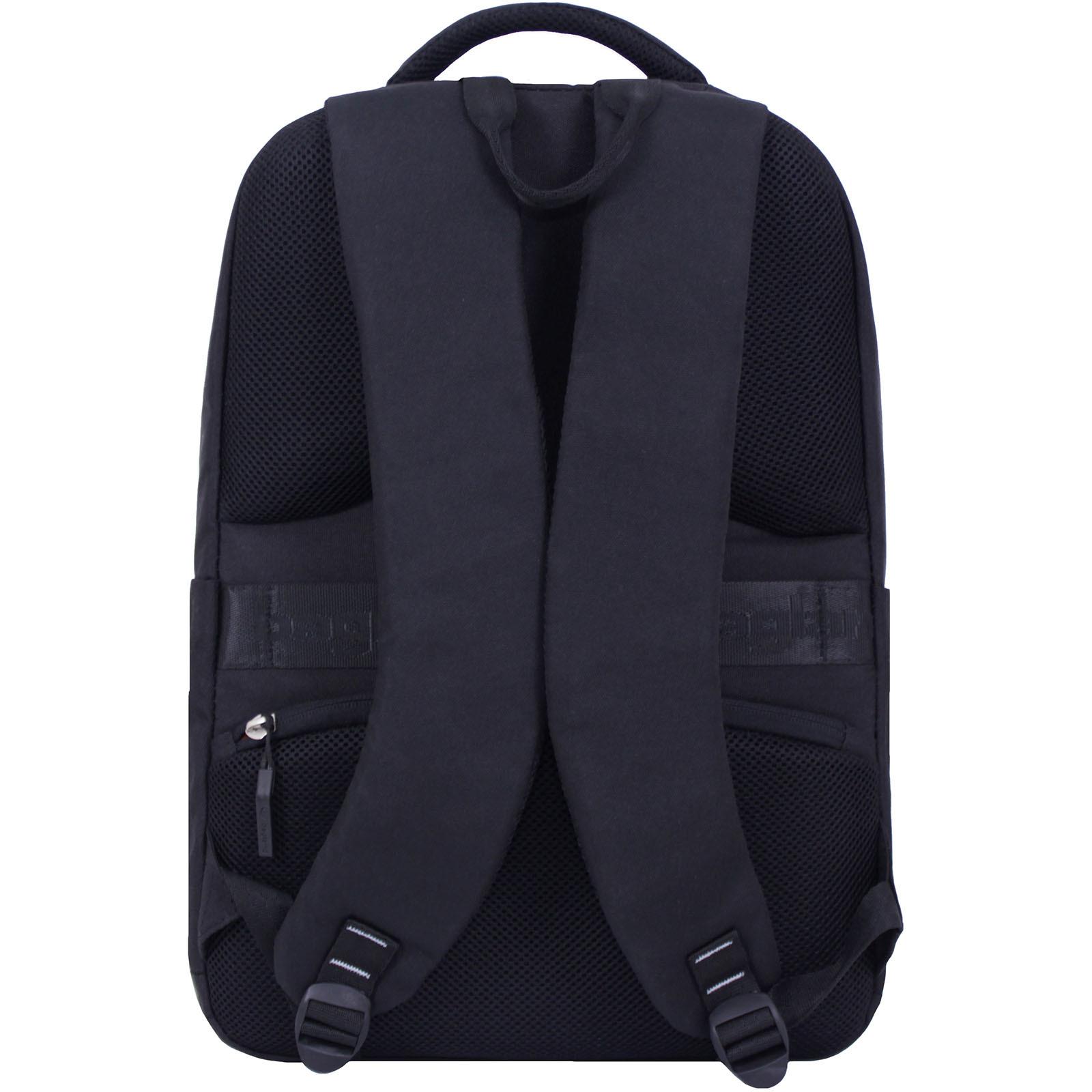 Рюкзак школьный Bagland STARK черный (0014366) фото 3