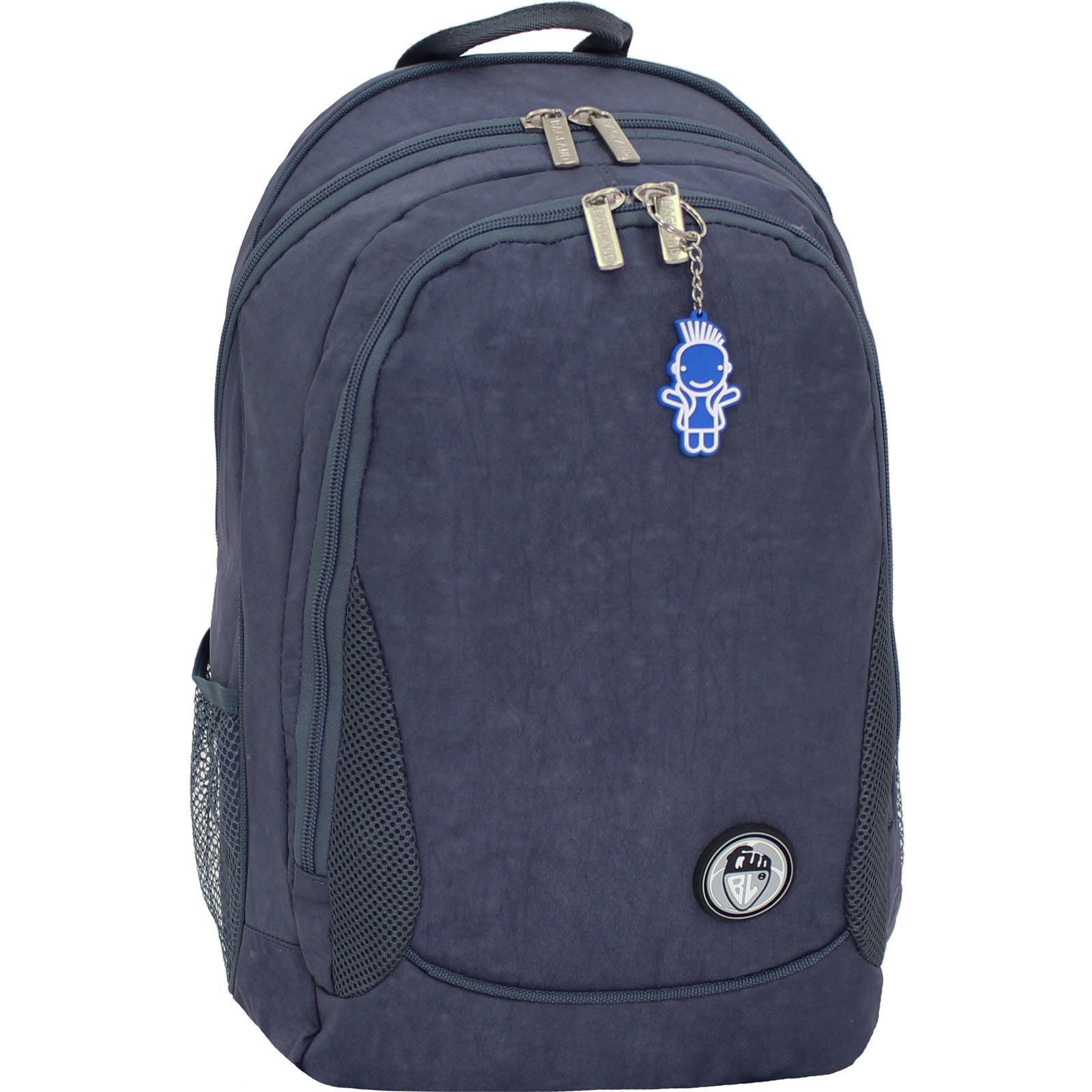 Городские рюкзаки Рюкзак Bagland Ураган 20 л. серый (0057470) IMG_1255.JPG