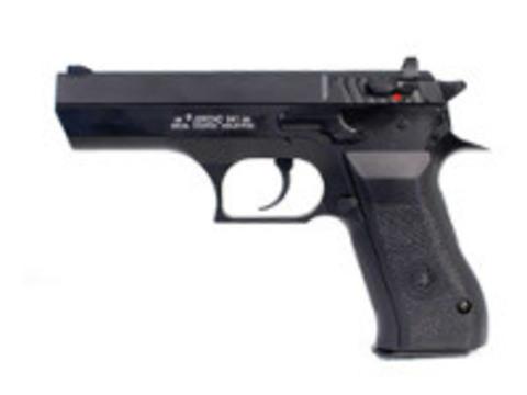 Пистолет пневматический Swiss Arms SA 941 (Jericho 941) металл