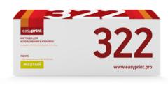 Картридж CE322A жёлтый (128a)