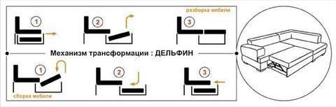 угловой диван Шихан 2-1 лонг