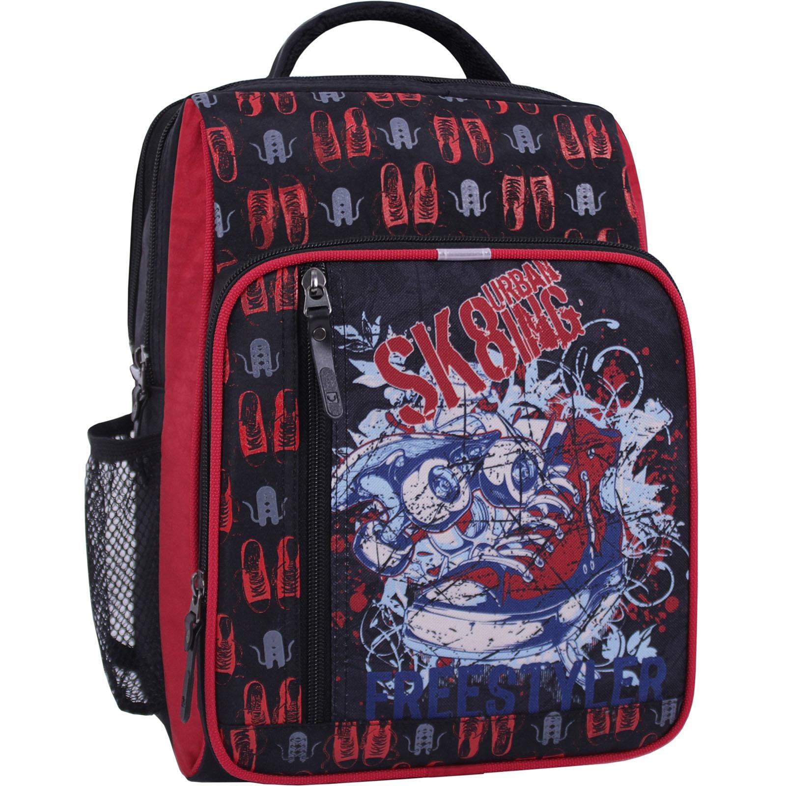 Школьные рюкзаки Рюкзак школьный Bagland Школьник 8 л. черный 609 (0012870) IMG_0975_суб.609_.JPG