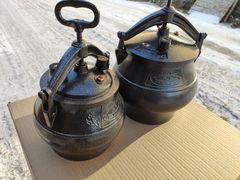 Афганский казан-скороварка 50 литров