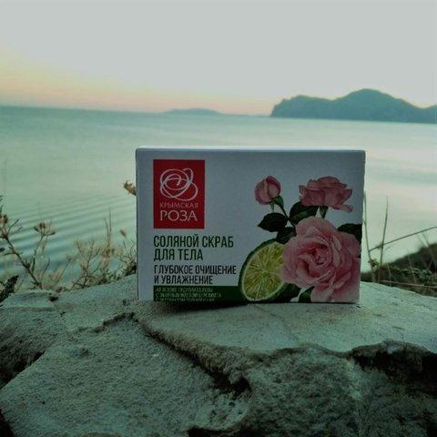 Соляной скраб для тела «Глубокое очищение и увлажнение»™Крымская Роза