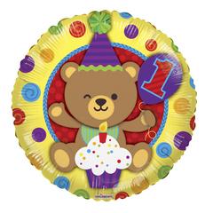 М Круг С Днем Рождения Медвежонок 1 год, 18