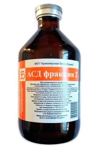АСД фракция 2 раствор 100 мл Армавир