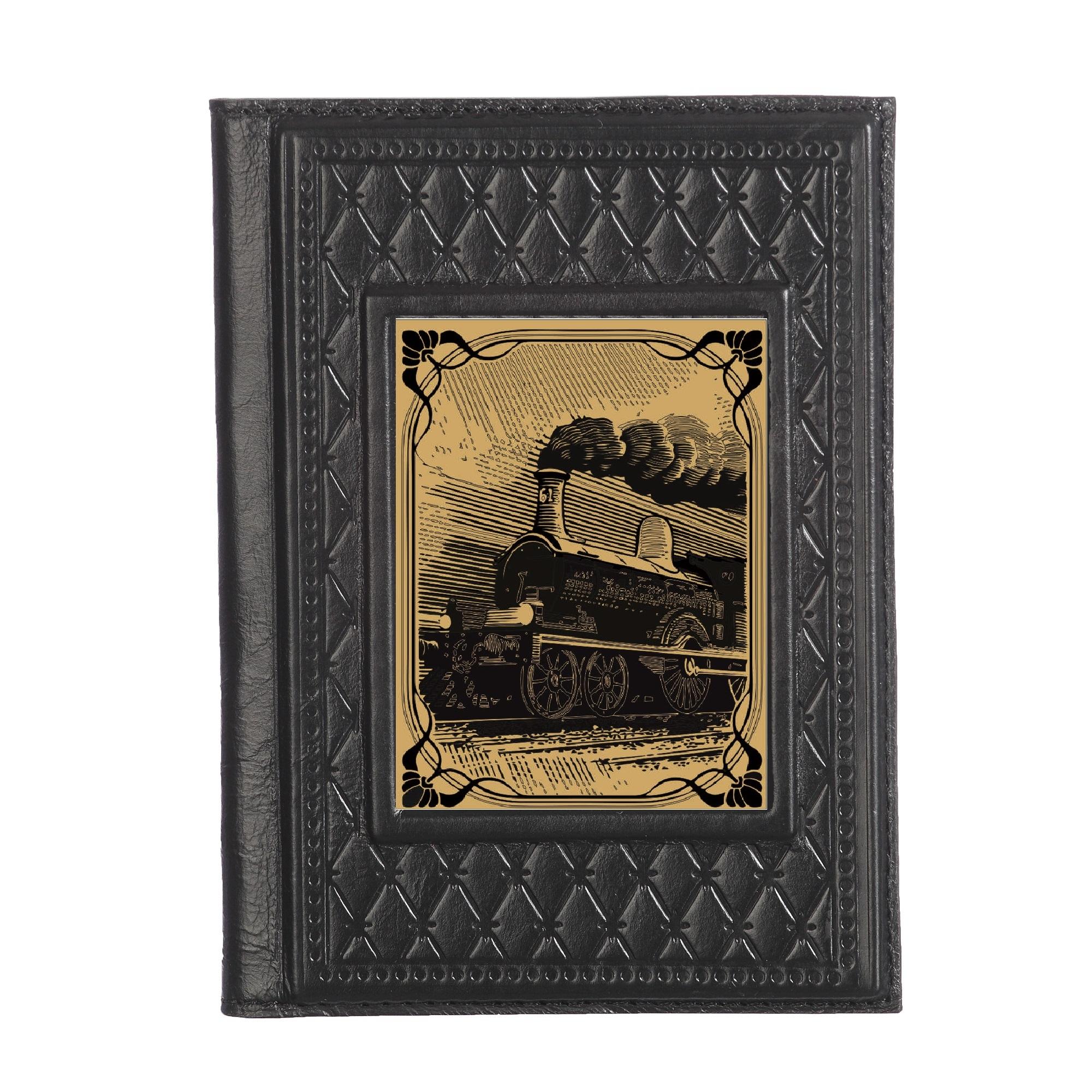 Обложка для паспорта «Железнодорожнику»