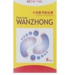 Пластырь косметический от мозолей Wanzhong NaiYan (Китай)