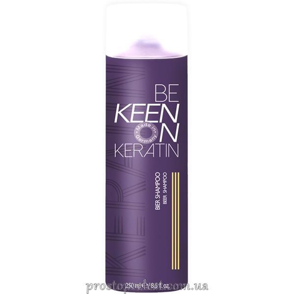 Keen Keratin Beer Shampoo – Шампунь пивной для объема тонких волос