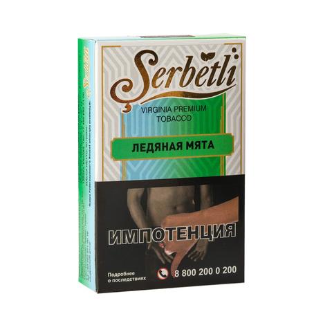 Табак Serbetli 50 г Ice Mint