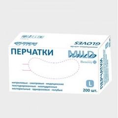 Перчатки медицинские смотровые нитриловые Benovy нестерильные неопудренные размер L (200 штук в упаковке)