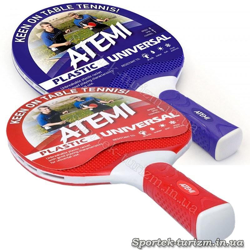 Цвета ракетки для настольного тенниса Atemi Plastik Universal