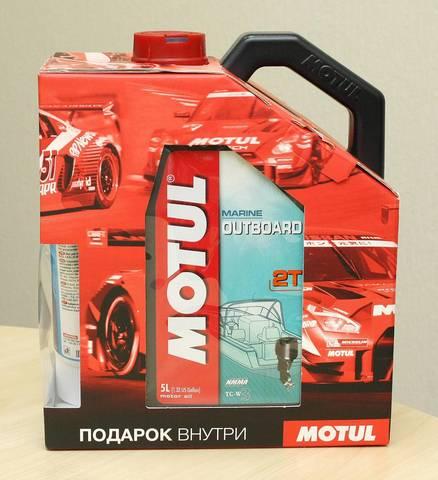 АКЦИЯ! Масло Motul Outboard 2T 5л + Трансмиссионное масло Translube 90 в подарок!