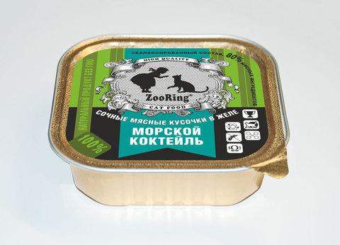 ЗООРИНГ Консервированный полнорационный корм для кошек (кусочки в желе) Морской коктейль 1.6 кг.