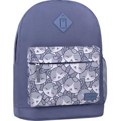 Рюкзак Bagland Молодежный W/R 17 л. Серый 756 (00533662)