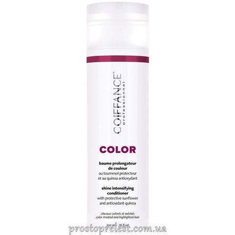 Coiffance Professionnel Color Shine Intensifying Conditioner – Кондиционер для волос