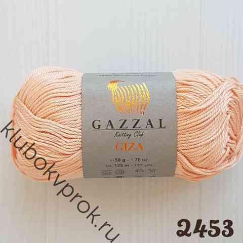 GAZZAL GIZA 2453, Светлый персик