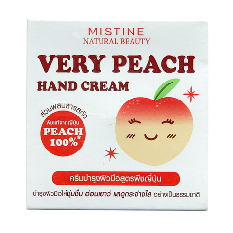 Крем для рук Персик Mistine Natural Beauty Very Peach Hand Cream 30 гр.