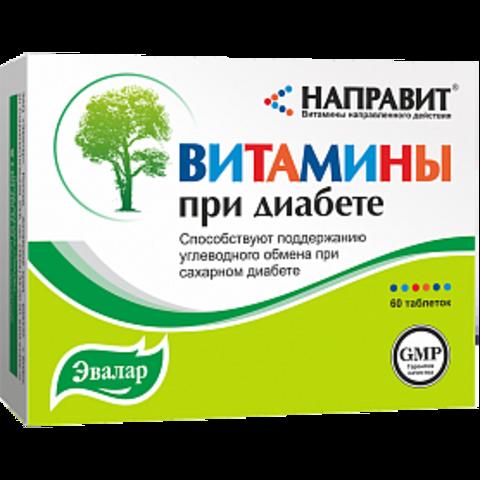 Направит Витамины при диабете №60