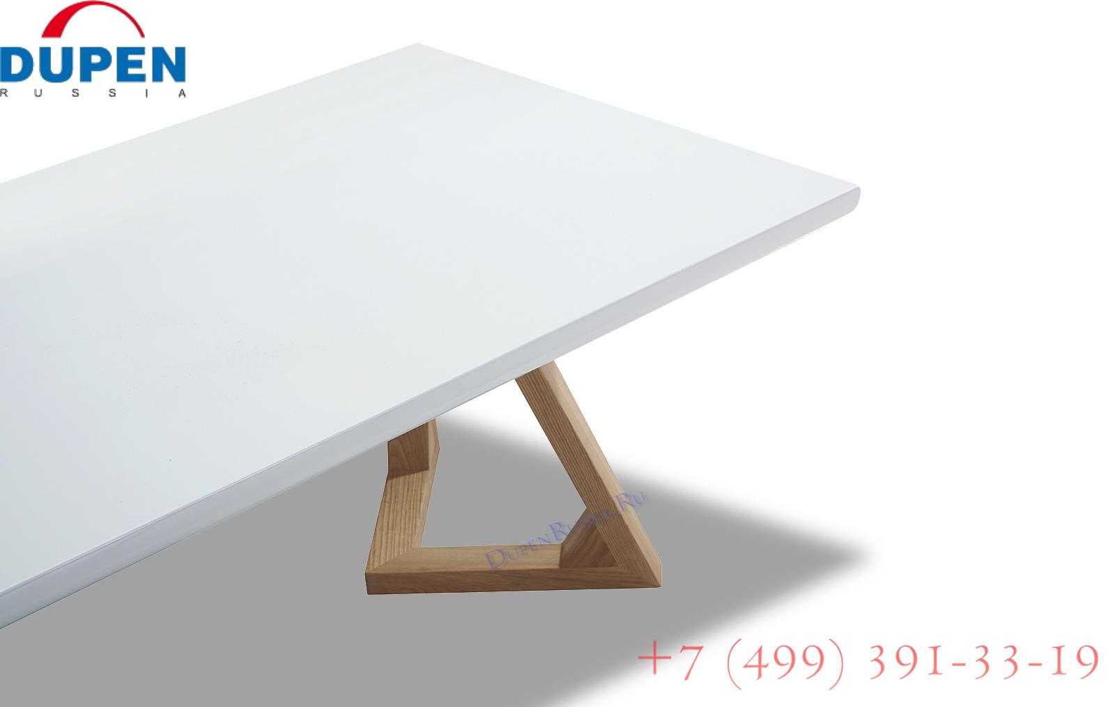 Стол журнальный J1692A Белый/Ясень