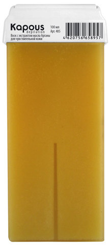 Жирорастворимый воск с экстрактом масла Арганы, 100 мл в картридже Kapous